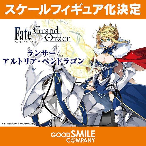 Arturia (Lancer) de Fate Grand Order
