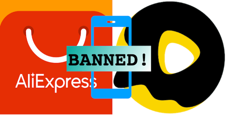 INDIA Bans 43 Chinese Apps Including Snack Video