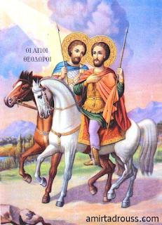 القديسين العظيمين الامير تادرس الشطبي والمشرقي