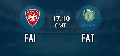 مشاهدة مباراة الفتح والفيصلي بث مباشر اليوم 15-9-2019 في الدوري السعودي