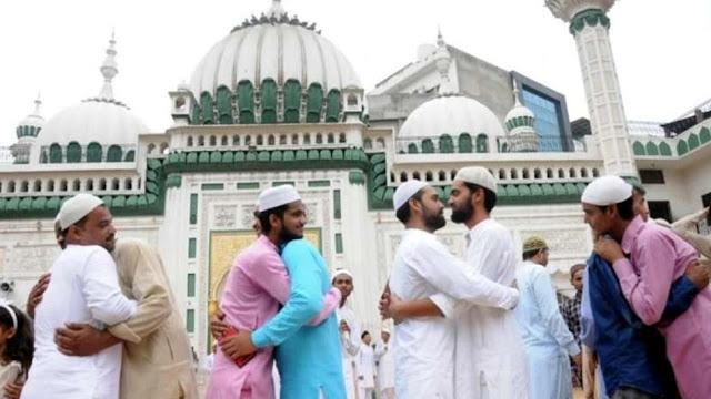Eid al-Fitr 2021: ईद अब 14 मई को मनाई जाएगी