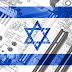 Israel Ocupa El Primer Lugar En Emprendimiento Innovador Y Estabilidad Macroeconómica