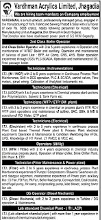ITI Jobs Vacancy In Vardhman Acrylics Limited Bharuch, Gujarat  For Permanent Role