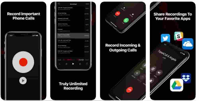 برنامج Call Recorder – Int Call