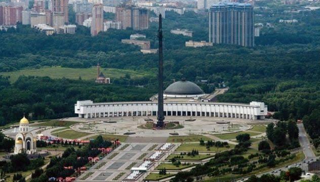 Moskova Zafer Parkı (Park Pobedy)