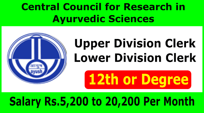 Central Council for Research in Ayurvedic Sciences Recruitment For Clerk