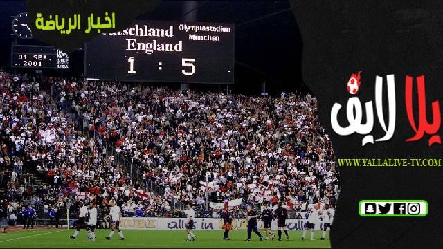 إنجلترا ضد ألمانيا: احصائيات آخر 5 مباريات جمعت بينهم