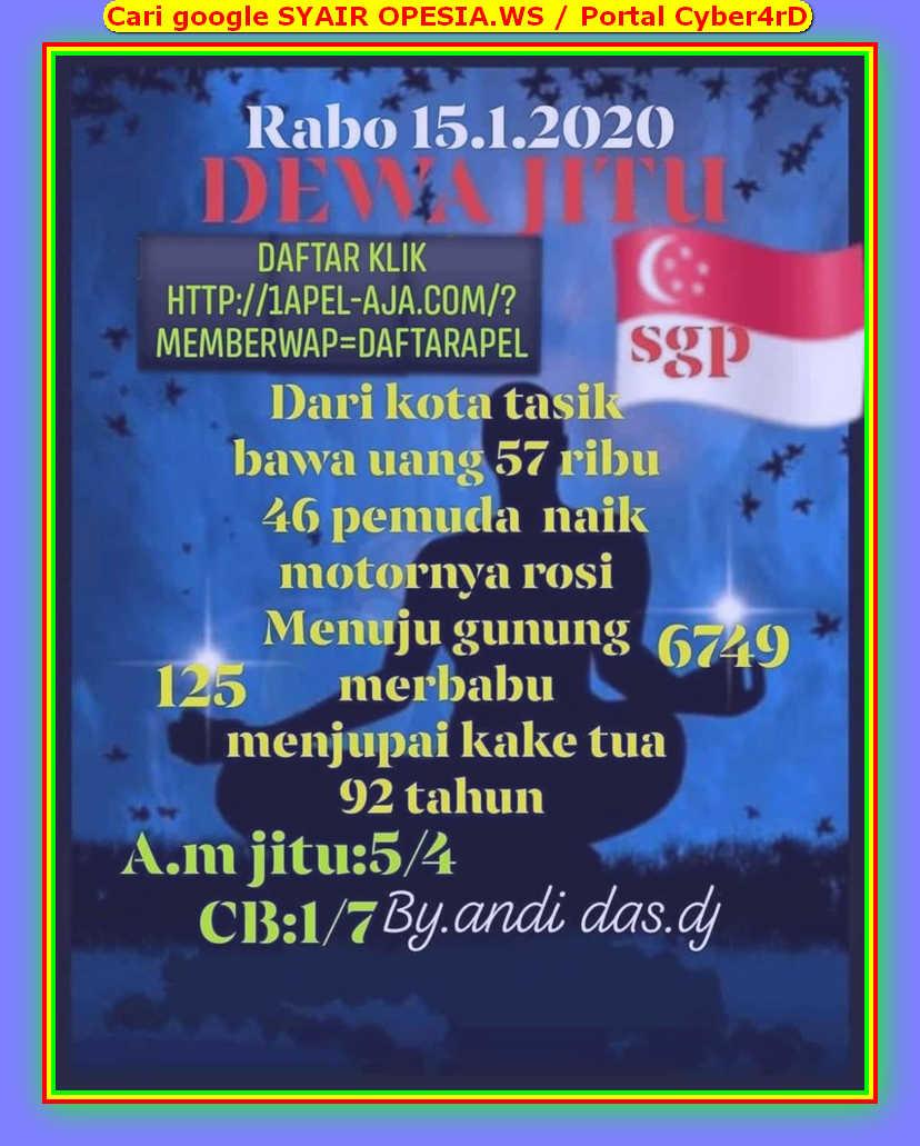 Kode syair Singapore Rabu 15 Januari 2020 6