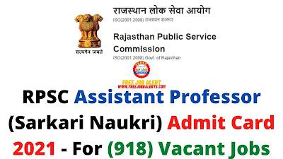 Sarkari Exam: RPSC Assistant Professor (Sarkari Naukri) Admit Card 2021 - For (918) Vacant Jobs