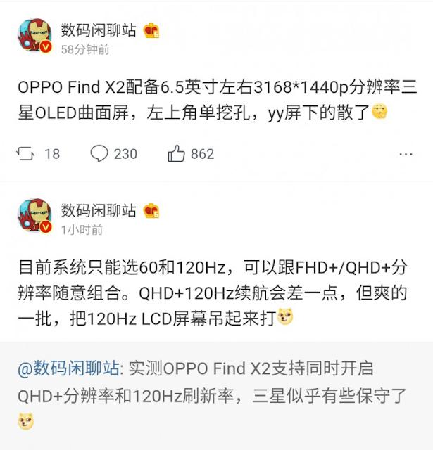 تسريبات جديدة عن المواصفات التقنية للهاتف Oppo Find X2.