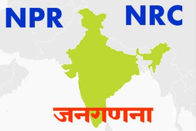 NPR NRC