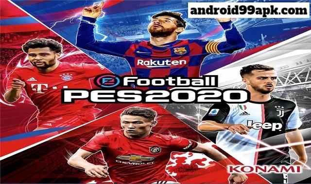 لعبة eFootball PES 2020 v4.1.0 مهكرة كاملة بحجم 1.43 GB للأندرويد