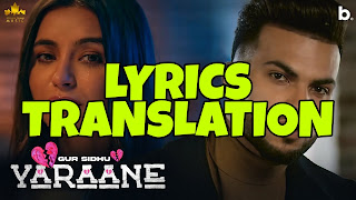 Yaraane Lyrics in English | With Translation | – Gur Sidhu