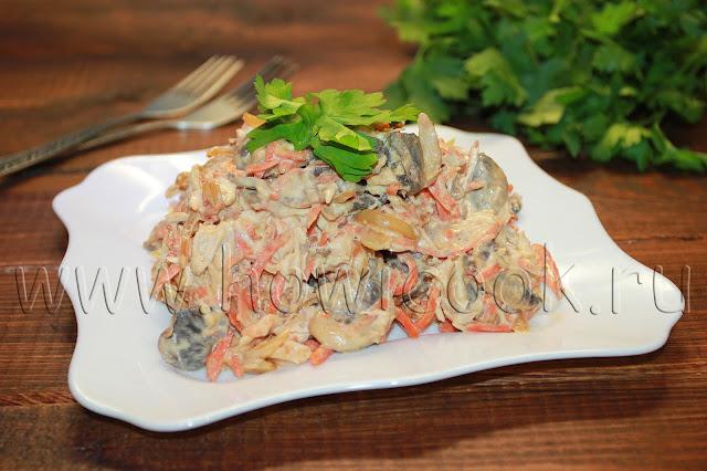 рецепт салат с курицей, морковкой по-корейски и грибами