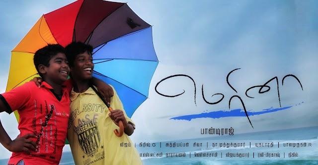 Marina (2012) Web-DL Dual Audio [Tamil + Hindi] 720p & 480p GDrive Download