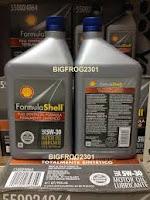 USA Formula Shell