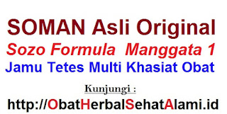 Jual SoMan sozo formula manggata 1 jamu tetes asli original khasiatnya