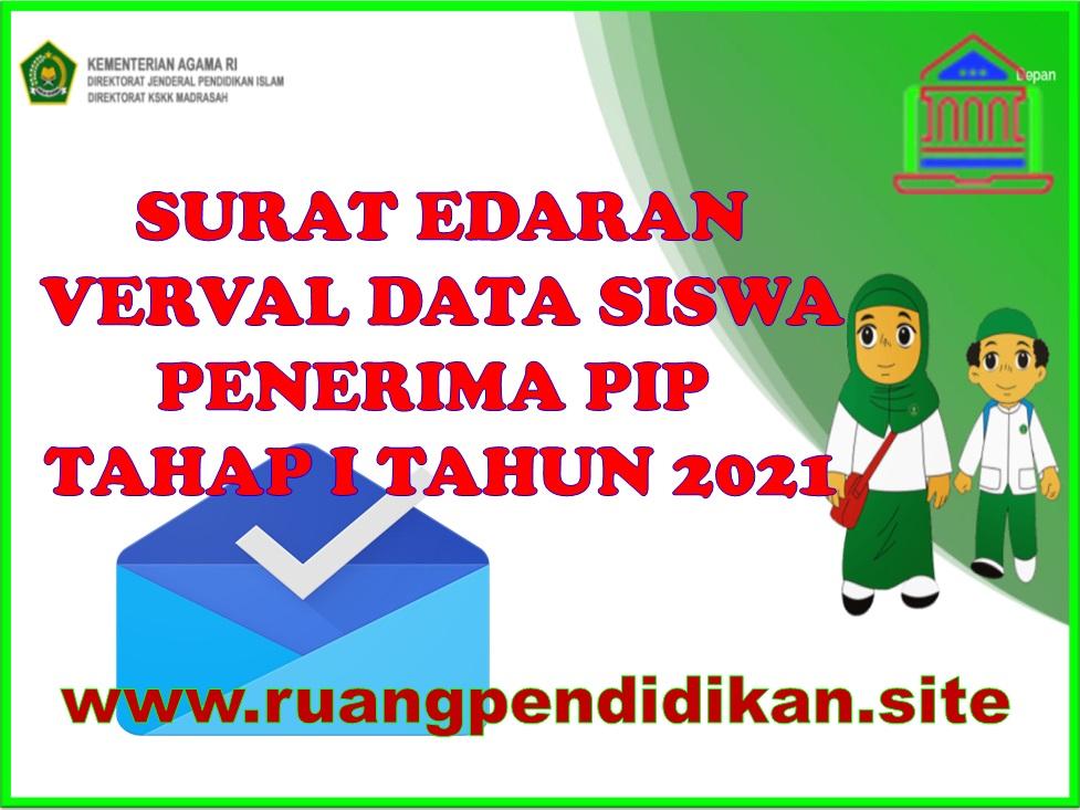 Verval Data Siswa Penerima PIP Tahap I