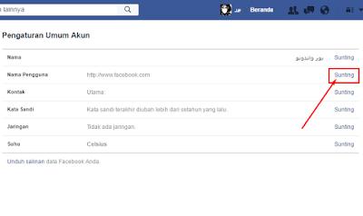 Cara Mengganti ID atau Nama pengguna Profil Facebook 16