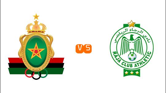 الرجاء يصطدم بالجيش الملكي في الجولة 21 من الدوري المغربي