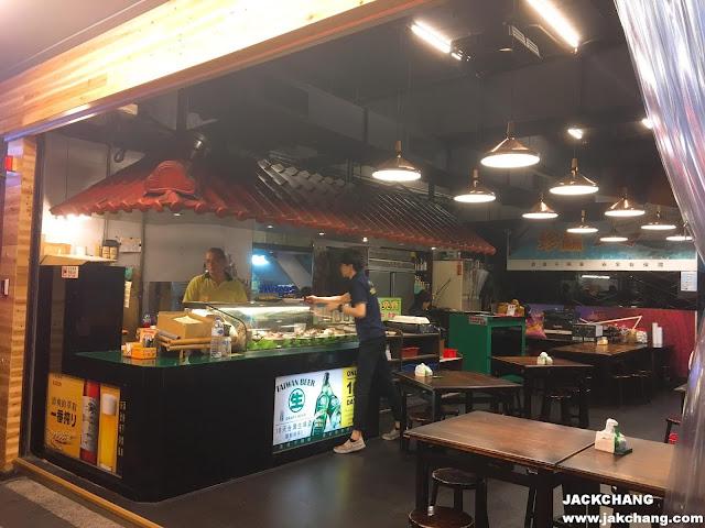 珍鱻嗆猛海鮮店內環境