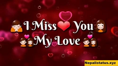 love-sms-in-nepali