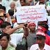 """သီဟသွေး - """"ခြေဥ ပြင်ဆင်ရေး အကြံပြု အစီရင်ခံစာထဲက NLD ရဲ့ နိုင်ငံရေး မျှော်မှန်းချက်"""""""