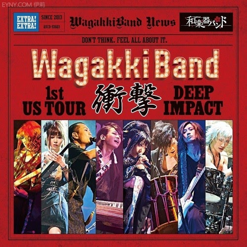 Download WagakkiBand 1st US Tour Shougeki -DEEP IMPACT- Flac, Lossless, Hi-res, Aac m4a, mp3, rar/zip