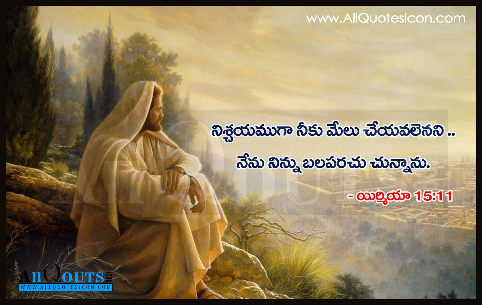 Jesus Loves you Quotes in Telugu HD Wallpapers Famous ...