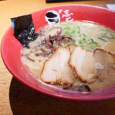 ranoichi_minato