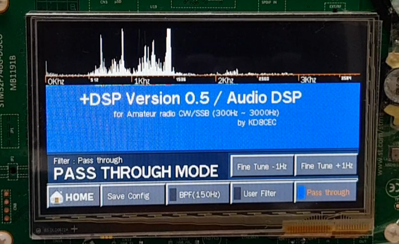 How to use Audio DSP on Antenna Analyzer (Features included