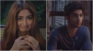 Ahad and Sajal starrer Dhoop Ki Deewar Trailer is out
