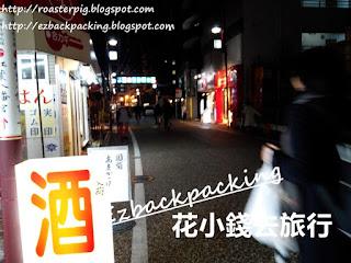 福岡商店街