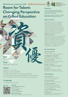 Gifted Education Conference 2019 program