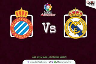 ريال مدريد و اسبانيول بث مباشر بدون تقطيع
