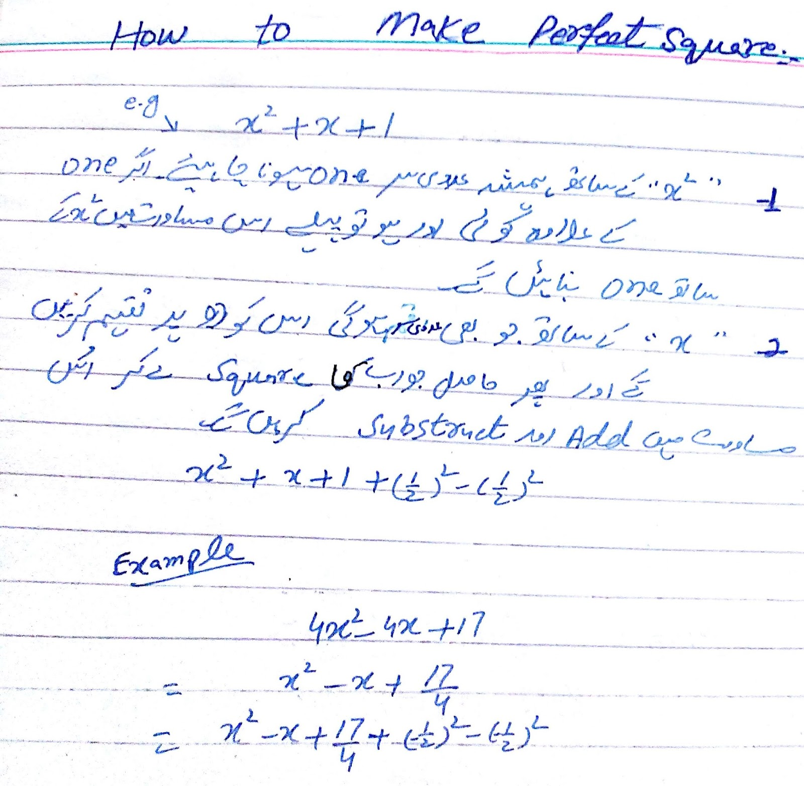 How To Make Perfect Square Of A Polynomial Easy Steps In Urdu
