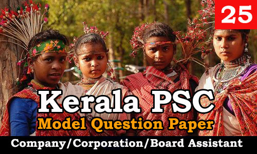 Model Question Paper Company Corporation Board Assistant - 25