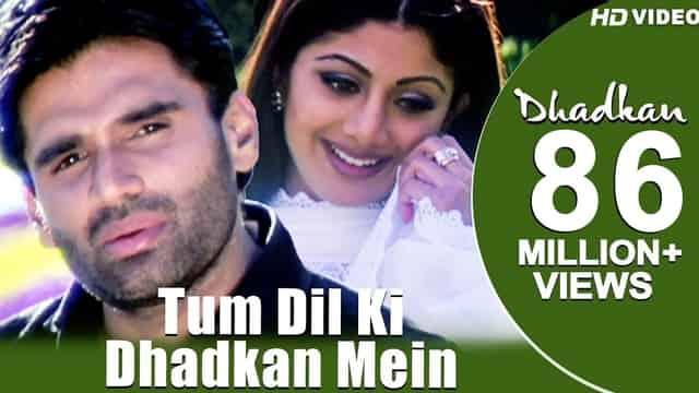 तुम दिल की धड़कन Tum Dil Ki Dhadkan Mein Lyrics In Hindi