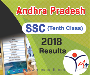 AP SSC Supplementary Results 2018