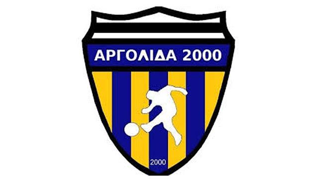 Τακτική Γενική Συνέλευση του αθλητικού σωματείου ΑΡΓΟΛΙΔΑ 2000