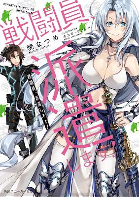 Anime: Sentouin Hakenshimasu! de Natsume tendrá adaptación anime