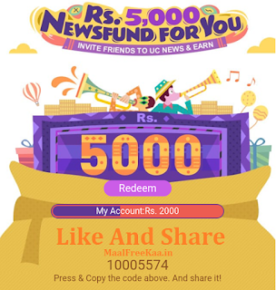 Freebie loot cash prize rs 5000