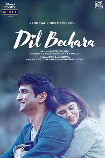 खुलके जीने का Khulke Jeene Ka Hindi Lyrics – Arijit singh - Dil Bechara.