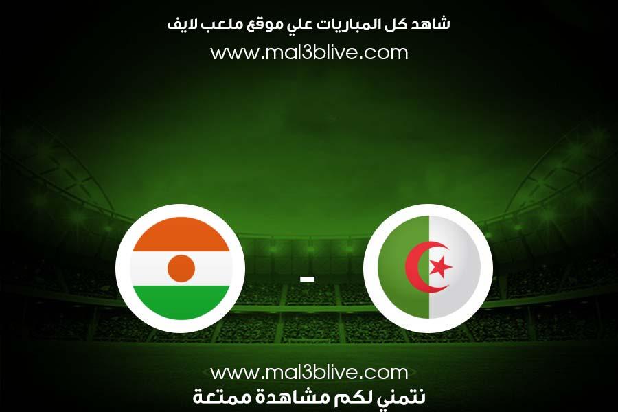 نتيجة مباراة الجزائر والنيجر يلا شوت بتاريخ اليوم 2021/10/08 في التصفيات الافريقيه المؤهله لكاس العالم