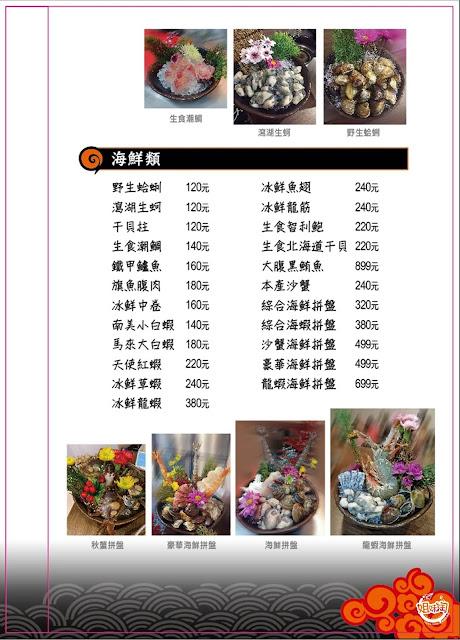 pupuhotpop-menu%2B%25286%2529.jpg