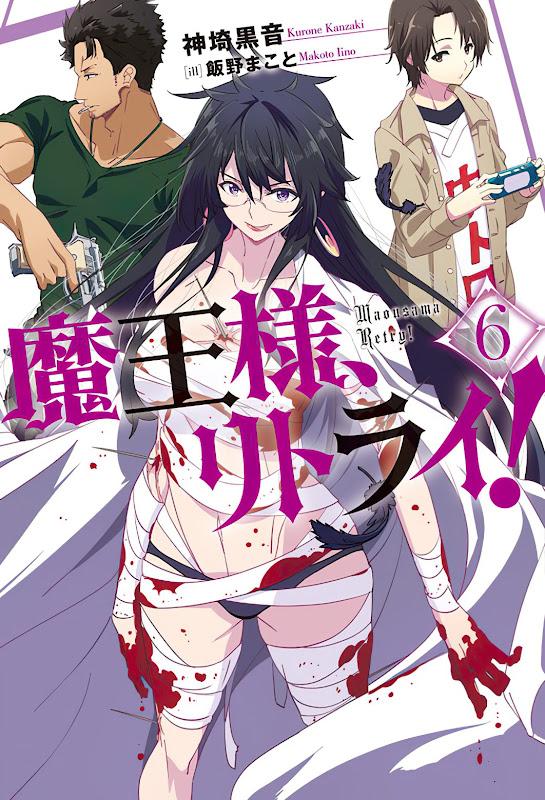 Novelas ligeras Maou-sama, Retry!, portada de su volumen 6