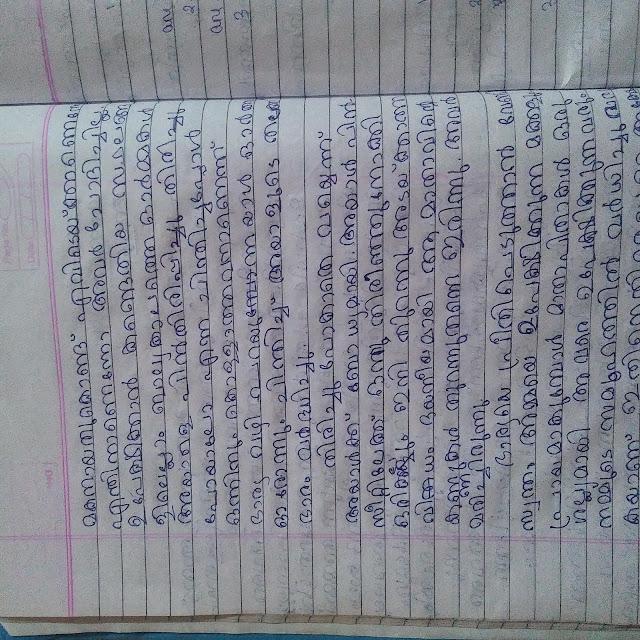 Ammathottil Poem Summary Class 10 in Malayalam (Line by Line Explanation)