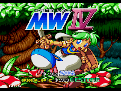 【MD】怪物世界4(冒險世界)原版+Hack無敵版,Monster.World.IV!