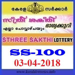 Kerala lottery result of Sthree Sakthi SS-100 on 03.04.2018