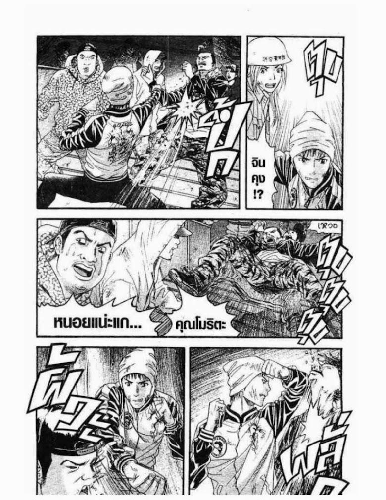 Kanojo wo Mamoru 51 no Houhou - หน้า 82